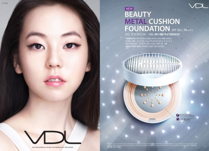 vdl-metal-cushion-foundation-sohee