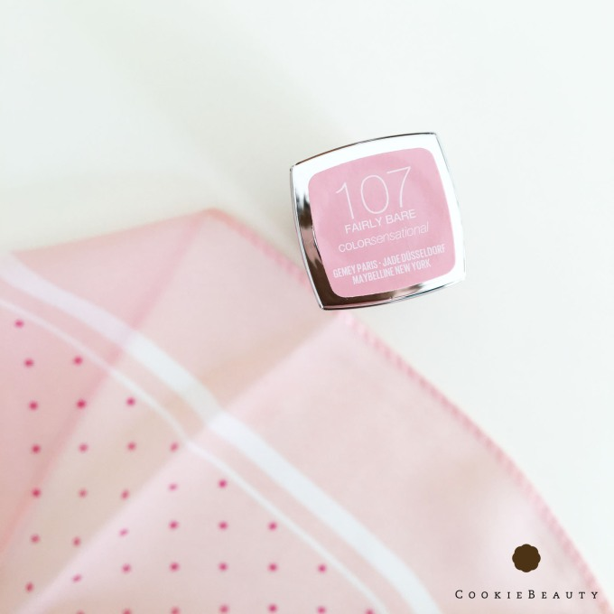 maybelline-sensational-blushed-nudes27