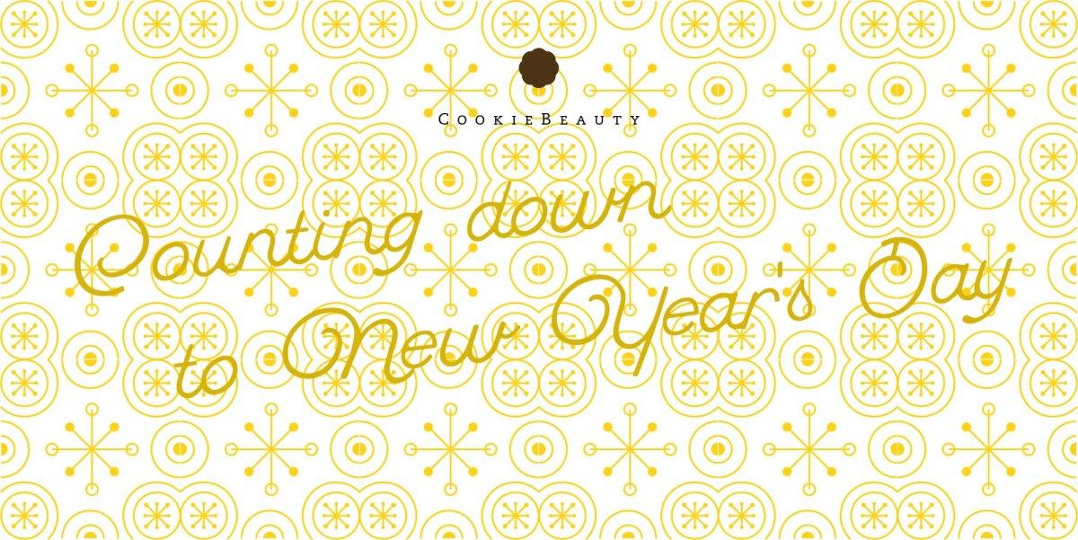 Buon Anno! 🥂 - Menù di Capodanno da stampare
